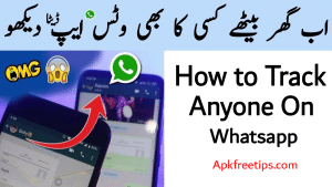 How to Track Anyone On Whatsapp?